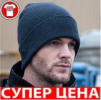 Зимняя шапка Unisex Result RC029X