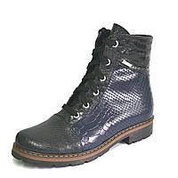 Короткие ботинки  со шнуровкой