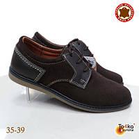 Туфли подростковые на шнуровке, коричневая замша