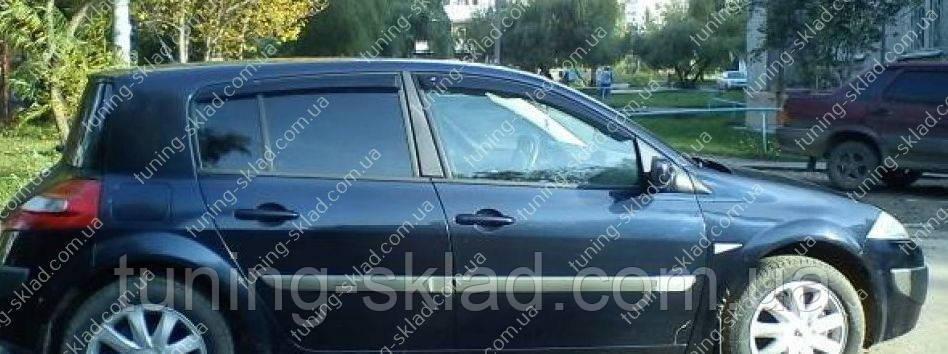 Ветровики окон Рено Меган 2 хэтчбек (дефлекторы боковых окон Renault Megane 2)