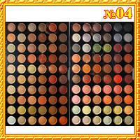 Тени - палитра теней матовых и сатиновых профессиональных 120 Тон 04 (Р120#4)