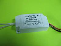 Драйвер мощного светодиода BRT(8-12)x1Вт DC24-45V AC85-265V 300mA