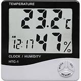Цифровий термо-гігрометр AIRO HTC-1 (термометр: -10 °C~+50 °C; гігрометр: 10%-99%), годинник, будильник, фото 2