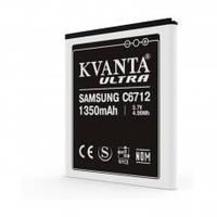 Аккумулятор Kvanta для Samsung C6712 1350mAh