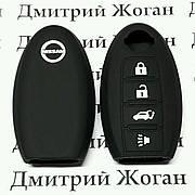 Чехол (силиконовый) для авто ключа Nissan (Ниссан) 4 кнопки