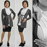 Рубашка - Кардиган Мария, фото 1