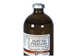 Пиралгин (Pyralgin) 100 мл инекционный.Піралгін.