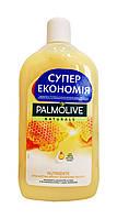 Жидкое мыло Palmolive Натурэль Питание Мед и Увлажняющее молочко (Запаска) - 750 мл.