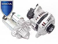 Новый стартер, генератор на Dacia (Дачия). Качество. Гарантия. Доставка.