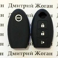 Чехол (силиконовый) для авто ключа Nissan (Ниссан)