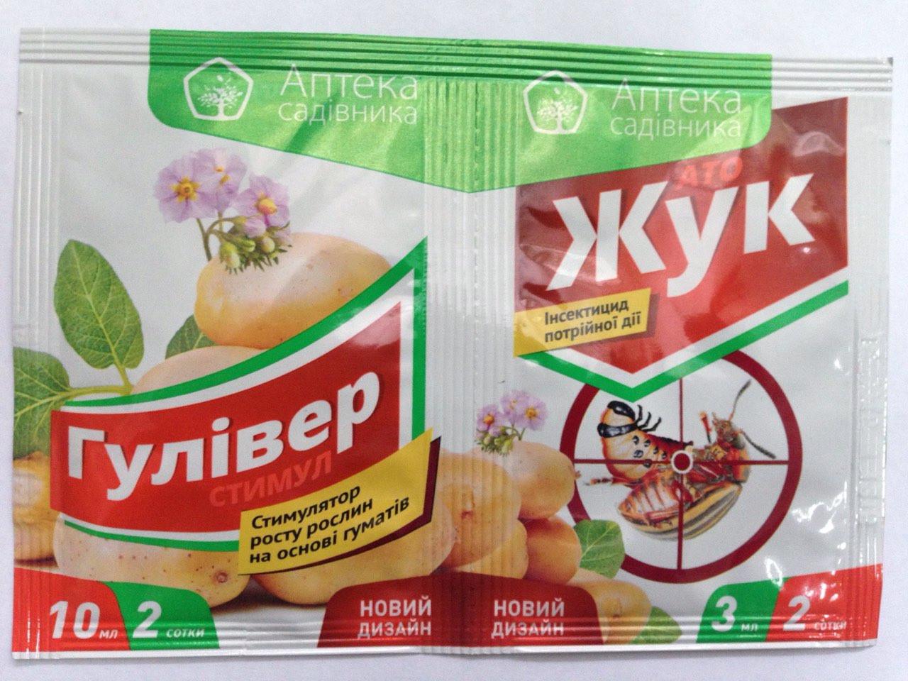 АТО Жук + Гуливер, 3 мл+10 мл — эффективный многокомпонентный инсектицид.