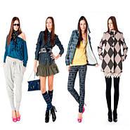 Як одягнутися вигідно і стильно
