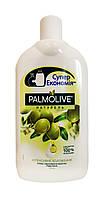 Жидкое мыло Palmolive Натурэль Интенсивное Увлажнение Олива и увлажняющее молочко (Запаска) - 750 мл.