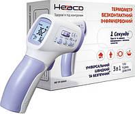 Измерить температуру легко, быстро и без слез!