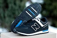 Мужские кроссовки New Balance 574  (41)