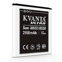 Аккумулятор Kvanta для Samsung i8552/8530 2150mAh