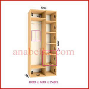 Шкаф купе 1000*600*2400 белый 2 ЗЕРКАЛА (Феникс мебель)