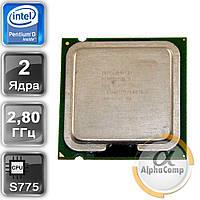 Процессор Intel Pentium D805 (2×2.80GHz/2Mb/s775) б/у