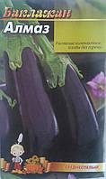 Семена Баклажан Алмаз  0,5г     ТМ Урожай