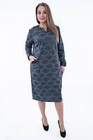 Теплое трикотажное женское платье в узор увеличенных размеров