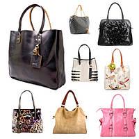 Як правильно вибрати жіночу сумку