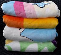 Красивые детские тёплые двойные одеяла. 110 x 150 см.
