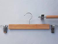 Плечики вешалки тремпеля деревянные комиссионные светлые с прищепками для брюк и юбок, длина 33 см