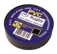 Изолента ПВХ 0,13мм x19мм x 25м Rugby (черная/синяя)
