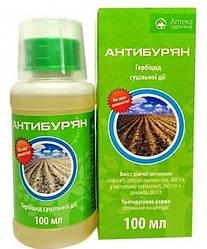 Антибурьян, 100 мл — Гербицид сплошного действия для борьбы с сорняками
