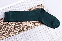 Носки подросток девочка С-93 зеленые