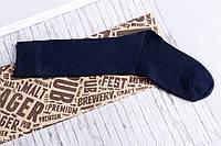 Носки подросток мальчик С-91 т.синие