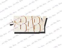 """Альбом """"Baby"""" 18x36"""
