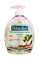 Жидкое мыло Palmolive Нейтрализующее запах Для кухни с экстрактом лайма - 300 мл.