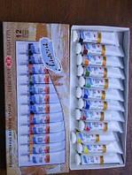 Набор масляных красок, Ладога, 12 цветов