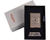 Зажигалка подарочная Mercedes (спираль накаливания, USB) №4693