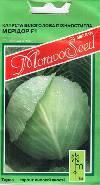 Семена Капуста белокочанная поздняя Меридор F1,  0,2 грамма Moravoseeds
