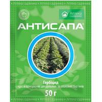 Системный гербицид Антисапа (50 г) - избирательный, на посевах картошки, томатов. До- и после-всходовый