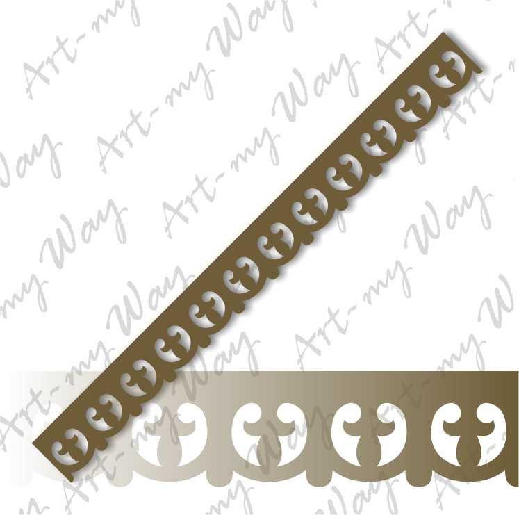 Разное - бордюр 04(длина 25см)-0,75см.