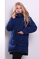 Куртка пуховик женский синий 44-46