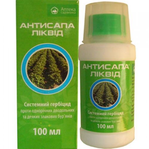 Системный гербицид Антисапа Ликвид(100мл)— избирательный, на посевах картофеля, томатов. До- и после