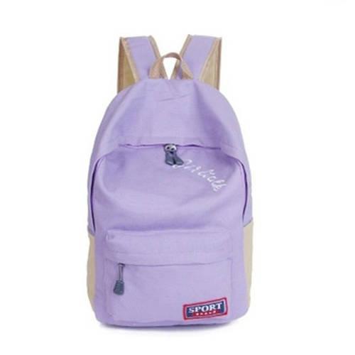Молодежный текстильный рюкзак