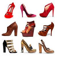 Яке взуття вибрати