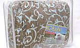 Ковдра євророзмір, фото 4