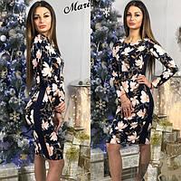 Женское цветочное платье с рукавом МСХ 8863