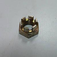 Гайка М12 прорезная низк. пальца рулевого (покупн. ГАЗ)