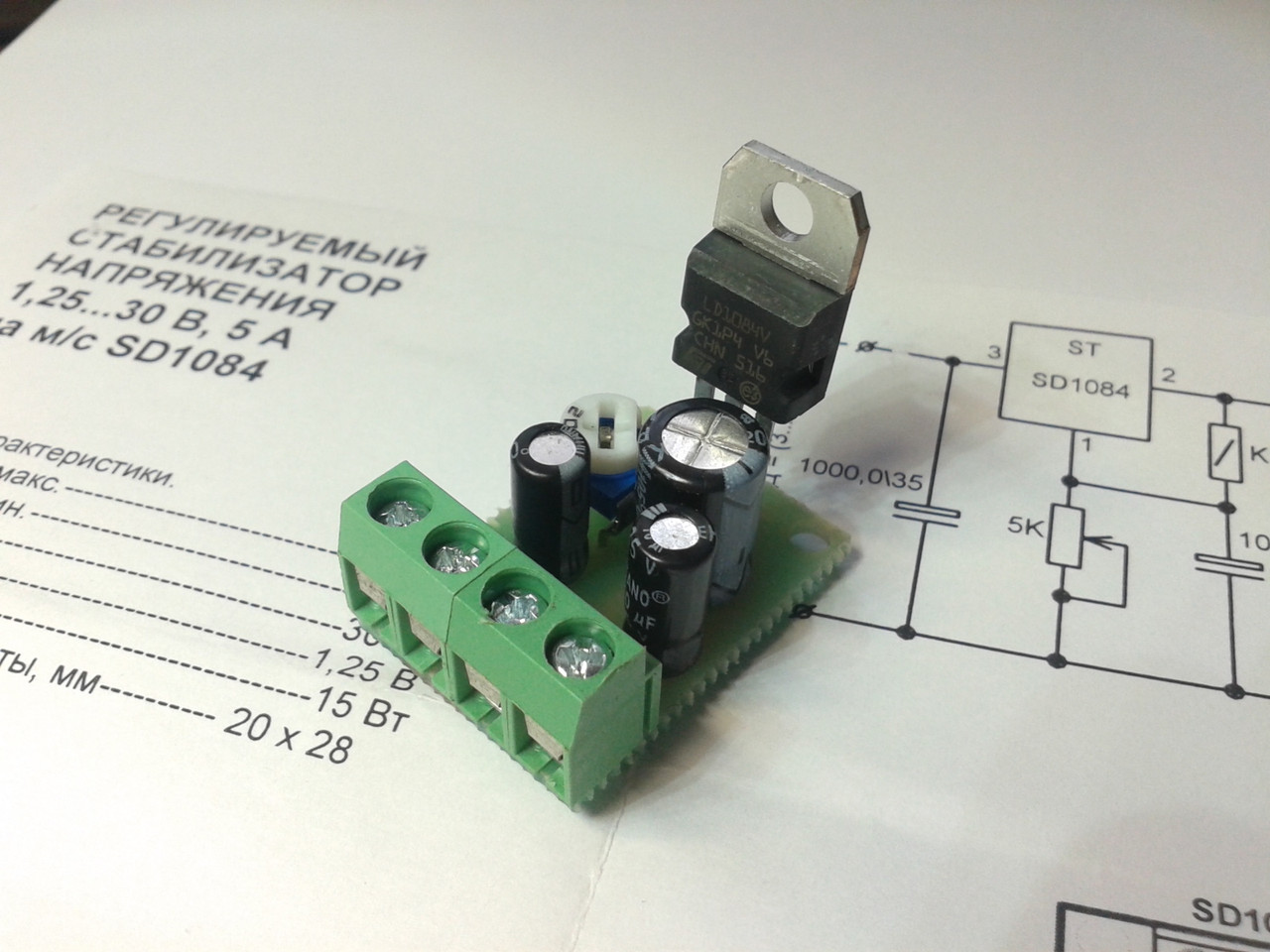 Стабилизатор напряжения на 1084 подключение настенных стабилизаторов напряжения