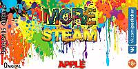 More Steam Apple (Яблоко) (0) Жидкость для электронных сигарет