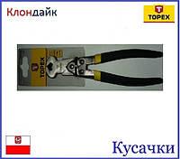 Кусачки торцовые TOPEX 32D137
