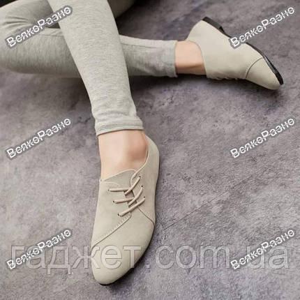 Женские демисезонные туфли., фото 2