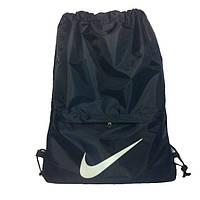 Рюкзак-мешок спортивный с увеличением размера Nike